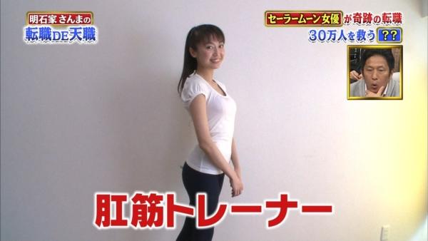 久嬢由起子 エロ画像035