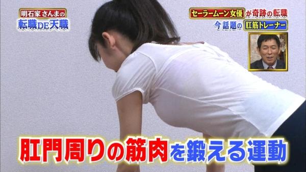 久嬢由起子 エロ画像041