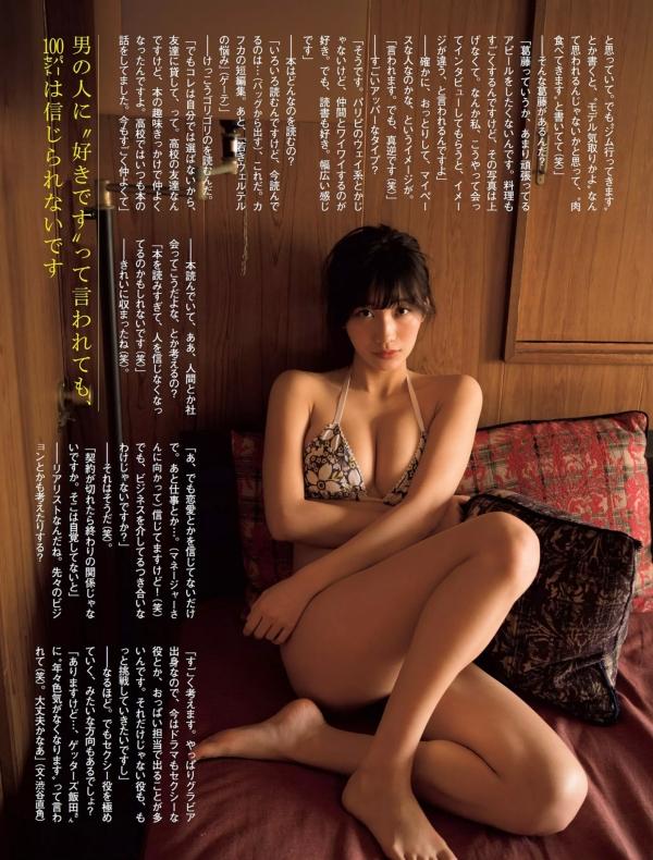 小倉優香 エロ画像029