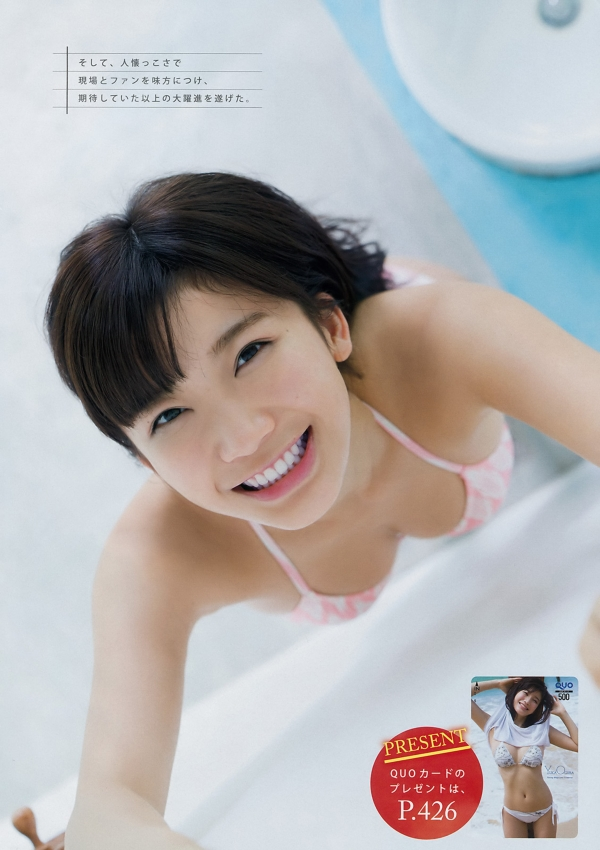 小倉優香 エロ画像037