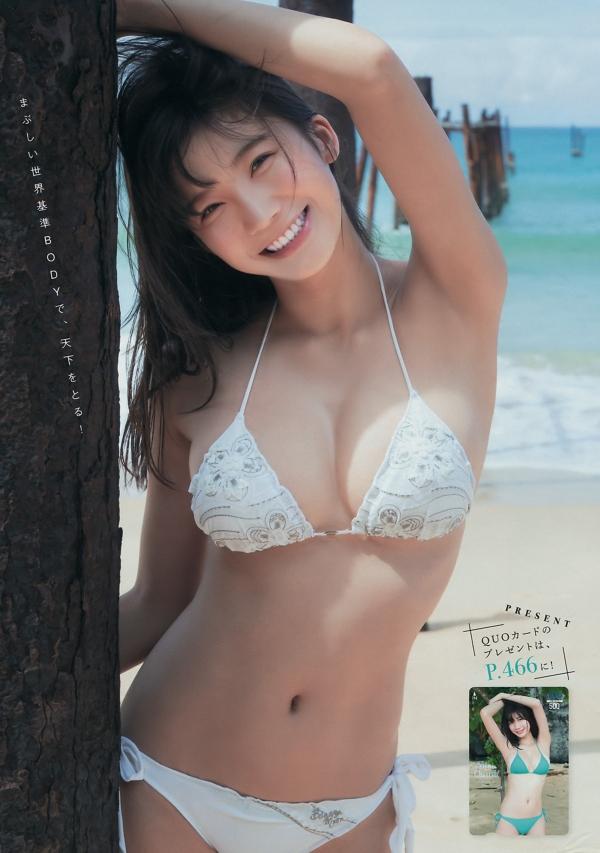 小倉優香 エロ画像045