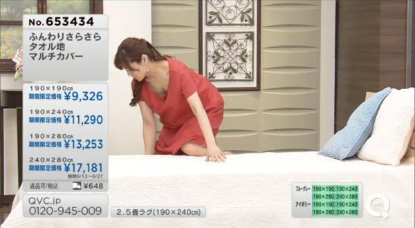 永田佳代 エロ画像009