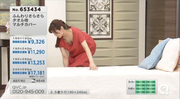 永田佳代 エロ画像010