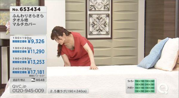 永田佳代 エロ画像011