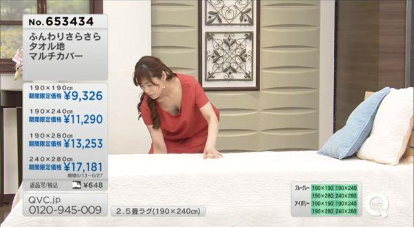永田佳代 エロ画像013
