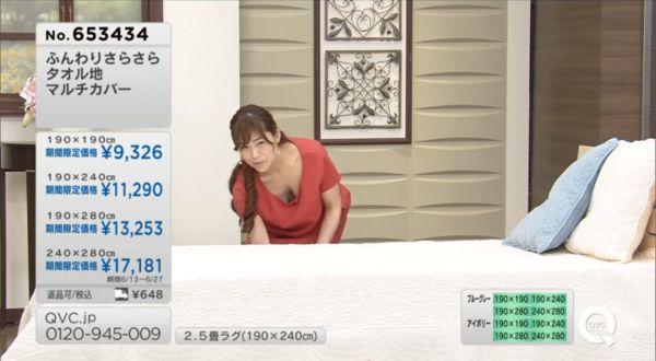 永田佳代 エロ画像014