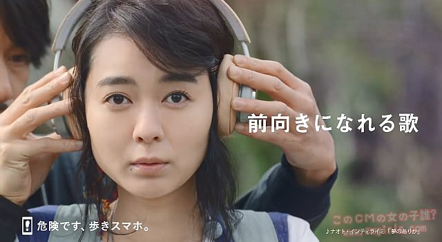 中村映里子ヌード画像38枚!「愛の渦」の乳首丸出し乱交シーンがエロすぎる!   ときめき速報 表紙