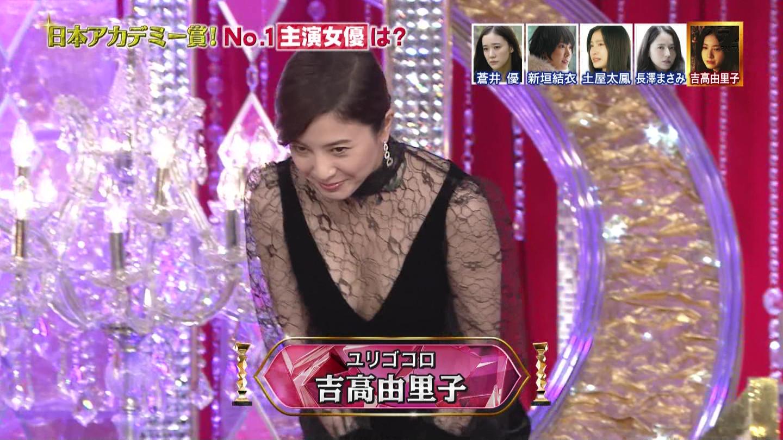 吉高由里子 記事画像05