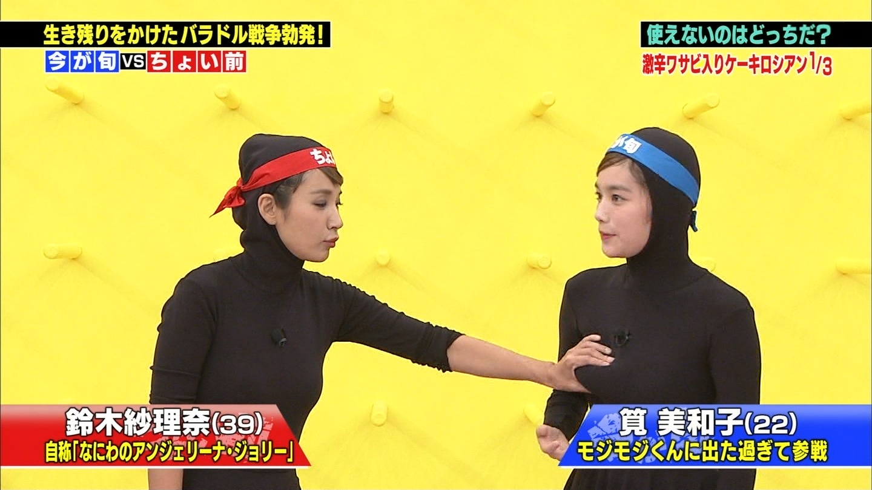 筧美和子 記事画像03