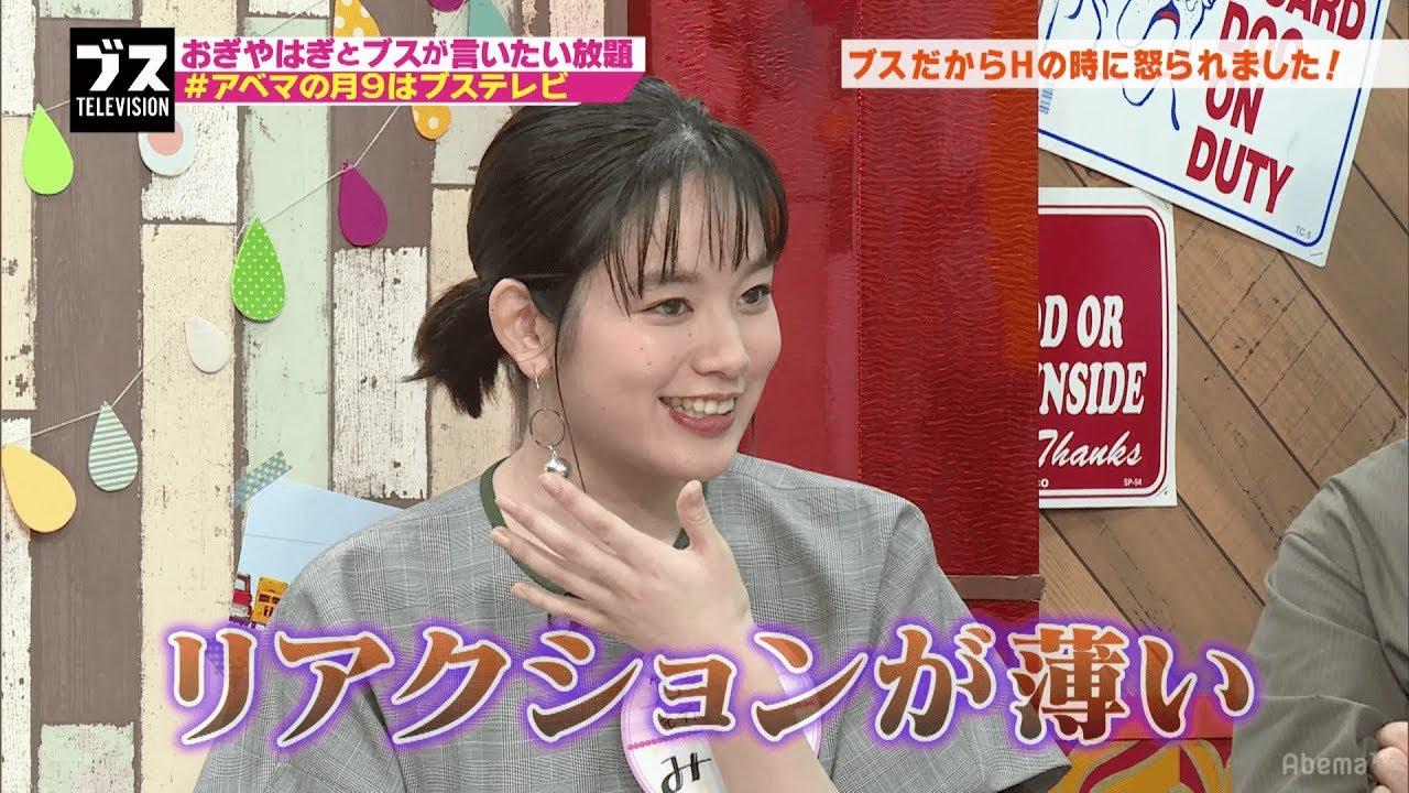 筧美和子 記事画像05