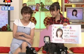 (写真)TVでガッツリ映ってるアイドルやアナウンサーのパンツ丸見え放送事故の瞬間