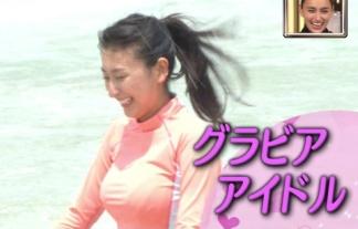 浅田舞のお乳でけーなwwwwつうかいつの間にかグラドル扱いになってんのかwwwwwwwwww(キャプ写真)