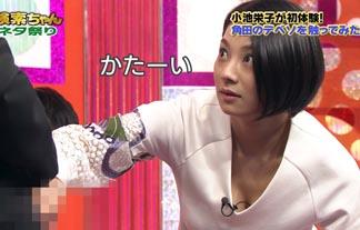 アイドルの胸チラが不意に見えたときのムラムラが半端ないwwwwwwwwww(写真23枚)