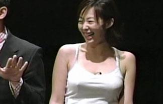 井上和香のブラなしチクビポッチがテレビで放送されるハプニングwwwwww(写真あり)