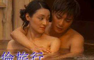 (ゲス)栗山千明のウワキドラマが第1話からクッソえろいwwwwww(写真55枚)
