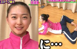 (モデルアスリート)新体操・畠山愛理がテレビでおまんちょガン開きwwwwww(写真34枚)
