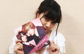 (胸チラ)二階堂ふみがブラなしお乳を露出しながら映画を宣伝する大サービス☆(写真あり)