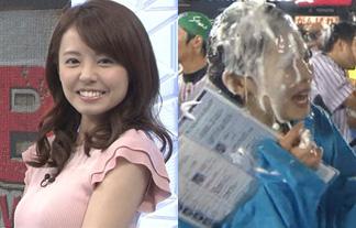 宮澤智アナが頭から白濁液をぶっかけられまるでざーめんまみれwwwwww(写真48枚)