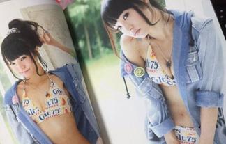 アニソン歌手LiSAのミズ着姿がぐうシコ☆細身な身体と程よいお乳がたまらん(写真あり)