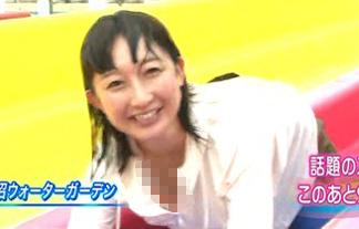 (胸チラ)関テレ竹上萌奈アナ、ウォータースライダーに挑戦しお乳チラリ☆(写真あり)