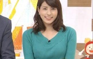 永島優美アナがニットでお乳を強調した結果wwwwww(写真あり)