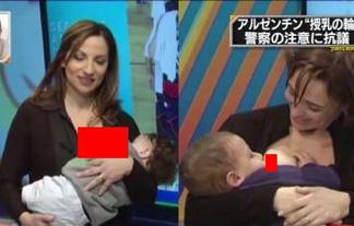 (放送事故)生放送中に美巨乳モデルジャーナリストが暴走しお乳露出☆(写真あり)