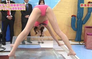 (王道)熱湯風呂の2大カメラアングルがこちらwwwwwwww