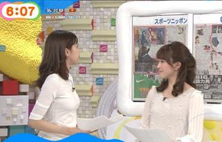 加藤綾子アナの着衣お乳が凄いことになっている件…(写真あり)