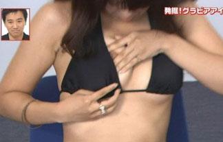 (お宝)TVでチクビを晒した女子の写真を集めたったwwwwwwwwww