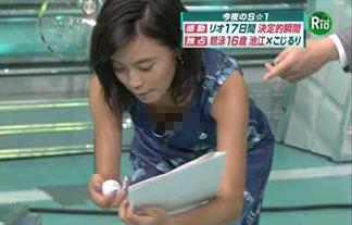 (胸チラ)小島瑠璃子お乳ポ少女☆バラエティ女王一瞬の気の緩み…(写真あり)