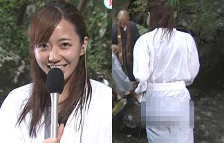 (パン透け)内田嶺衣奈アナが滝に打たれてパンツがスケスケになるハプニング☆(写真あり)