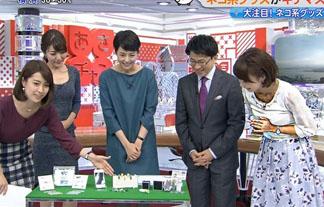 (写真)TBS宇垣美里アナがお乳ムニュッとしていてえろいwwwwwwww