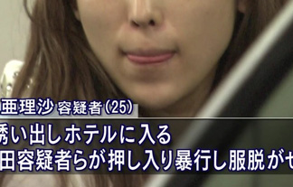 モデル局で捕まった女(25)のご尊顔をご覧くださいwwwwwwww(写真あり)