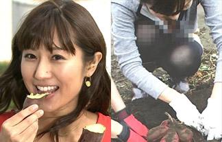 (胸チラ)お天気オネエさん酒井千佳がイモ掘りに夢中でお乳ムギュー☆(写真30枚)