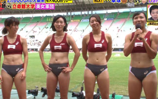 (写真)炎の体育会TVに出ていた陸上女子がえろ過ぎるwwwwww下半身超最高だな…