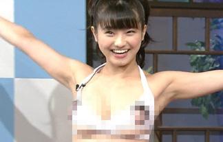 片岡沙耶、自作した下乳露出ブラでGカップお乳がハミ出るwwwwww(写真30枚)