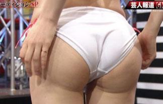 地上波で映った生尻wwwしかしAKB48はいつから生で尻を出し始めるようになったんだ?www