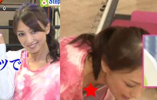 (胸チラ)美人妻・望月理恵アナがズムサタで小振りお乳の大部分を露出☆(GIFムービー)