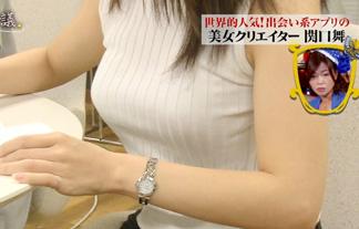 (美巨乳)人気モデルクリトリスエイター(25)のニットお乳でけえええええ☆☆(写真18枚)