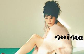 女優・高畑充希、スカート短すぎてハミ尻してる写真をインスタに投稿☆(写真あり)