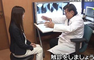桐谷美玲、医者のオッサンに身体を触られ思わずアヘ顔wwwwww(キャプえろ写真あり)