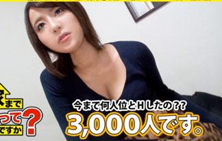 博多を飛び出し東京でライフする経験人数3000人のやりまんwwwwwwww