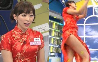 (パンツ丸見え)人気モデル梨衣名、チャイナドレスのスリットから黒パンツ☆(えろ写真30枚)