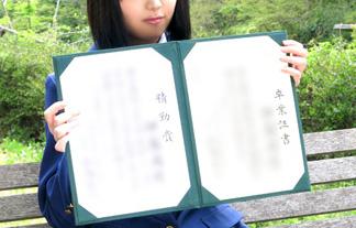 卒業式帰りの10代小娘が母親同伴でAV収録現場に直行⇒そのまま新人wwwwww(ムービーあり)
