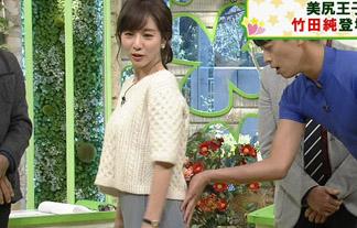 田中みな実アナが男に尻を触られる☆股に太いモノを挟む☆(キャプえろ写真17枚)