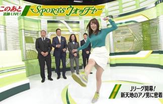 テレビ東京の巨乳アナ鷲見玲奈がよく動くので乳揺れがwwww