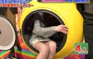 放送事故レベル☆アイドルのパンツ丸見えがやらしすぎるwwwwwwww