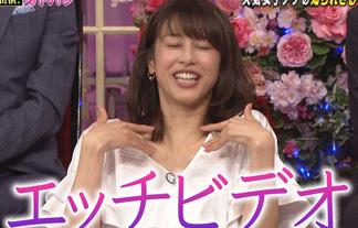 加藤綾子アナ、大胆胸チラやセックスビデオ発言でキャラ崩壊wwwwww(えろ写真24枚)