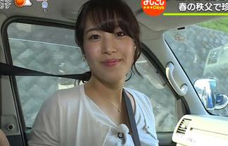鷲見玲奈アナの美巨乳お乳にシートベルトが食い込んでパイスラ状態に☆(えろ写真)