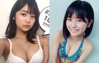 SKE48北野瑠華(17)の美巨乳が話題に☆グループ待望のお乳エース誕生か☆(えろ写真30枚)